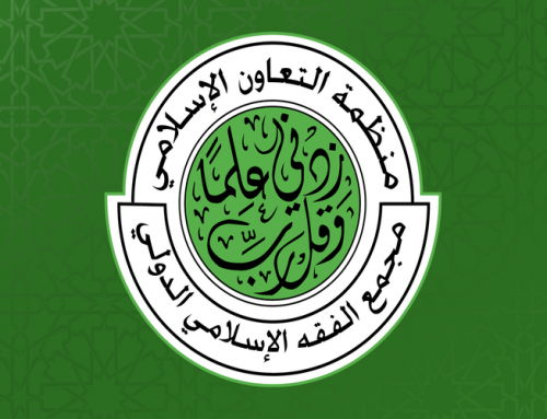 International Islamic Fiqh Academy