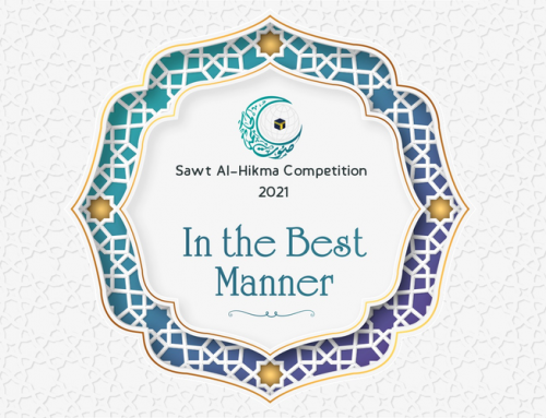 The Third Season of «Sawt Al Hikma» Competition of 2021.. «In the Best Manner»