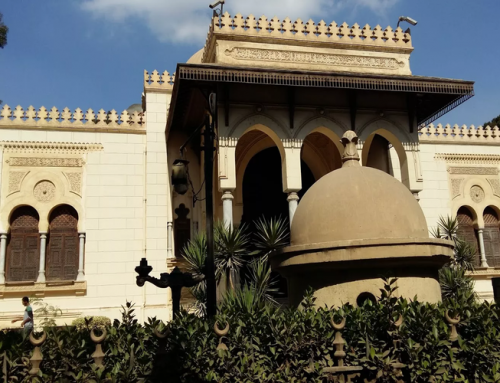 Museum of Islamic Ceramics in Cairo
